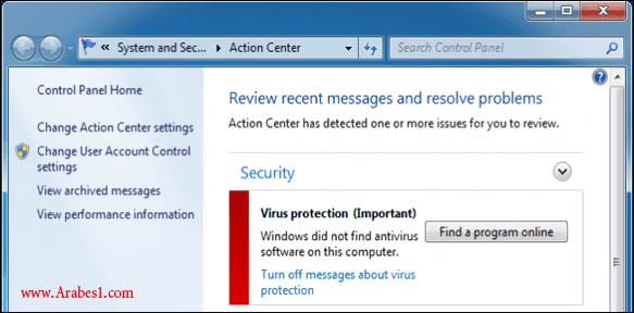 كيفية الحصول على تحديثات الأمان الجديدة ويندوز 7 بدون حاجة الى مكافح فيروسات