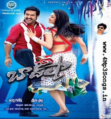 http://www.4mp3songs.in/2013/12/baadshah-2013-telugu-bgms-free-download.html