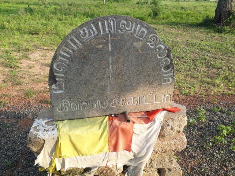 கனகபுரம் மாவீரர் துயிலுமில்லத்தில் சிரமதானப் பணிகள் ஆரம்பம்!