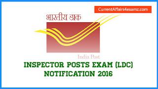 IP Exam 2016