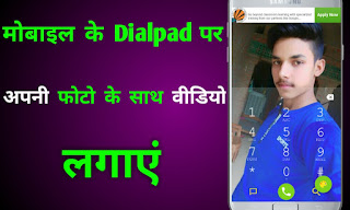 Dialpad फोटो