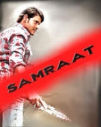 Mahesh Babu Upcoming 2017 and 2018 Telugu, Movie 'Samraat ' Wiki, Poster, Release date, Full Star cast