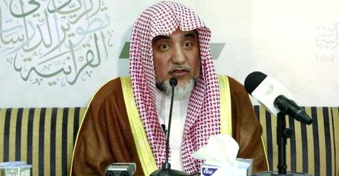 Menteri Saudi: Iran Tidak Ingin Melihat Pelaksanaan Ibadah Haji Berlangsung Damai