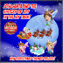 FarmVille Once Upon A Winter Farm Sisters Of Joy Christmas Feature