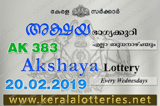 KeralaLotteries.net, akshaya today result: 20-02-2019 Akshaya lottery ak-383, kerala lottery result 20-02-2019, akshaya lottery results, kerala lottery result today akshaya, akshaya lottery result, kerala lottery result akshaya today, kerala lottery akshaya today result, akshaya kerala lottery result, akshaya lottery ak.383 results 20-02-2019, akshaya lottery ak 383, live akshaya lottery ak-383, akshaya lottery, kerala lottery today result akshaya, akshaya lottery (ak-383) 20/02/2019, today akshaya lottery result, akshaya lottery today result, akshaya lottery results today, today kerala lottery result akshaya, kerala lottery results today akshaya 20 02 19, akshaya lottery today, today lottery result akshaya 20-02-19, akshaya lottery result today 20.02.2019, kerala lottery result live, kerala lottery bumper result, kerala lottery result yesterday, kerala lottery result today, kerala online lottery results, kerala lottery draw, kerala lottery results, kerala state lottery today, kerala lottare, kerala lottery result, lottery today, kerala lottery today draw result, kerala lottery online purchase, kerala lottery, kl result,  yesterday lottery results, lotteries results, keralalotteries, kerala lottery, keralalotteryresult, kerala lottery result, kerala lottery result live, kerala lottery today, kerala lottery result today, kerala lottery results today, today kerala lottery result, kerala lottery ticket pictures, kerala samsthana bhagyakuri
