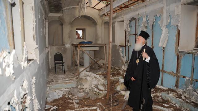 Τουρκία: Συνεχίζει ανενόχλητη το πλιάτσικο Χριστιανικών Εκκλησιών και Μονών