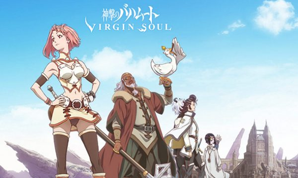 Shingeki no Bahamut: Virgin Soul Sub Indo