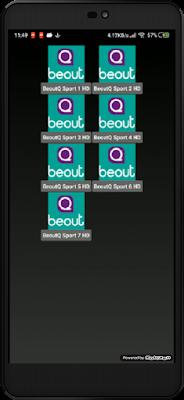 تحميل تطبيق beIN PHONE TV لمشاهدة جميع القنوات الرياضية المشفرة على اجهزة الاندرويد
