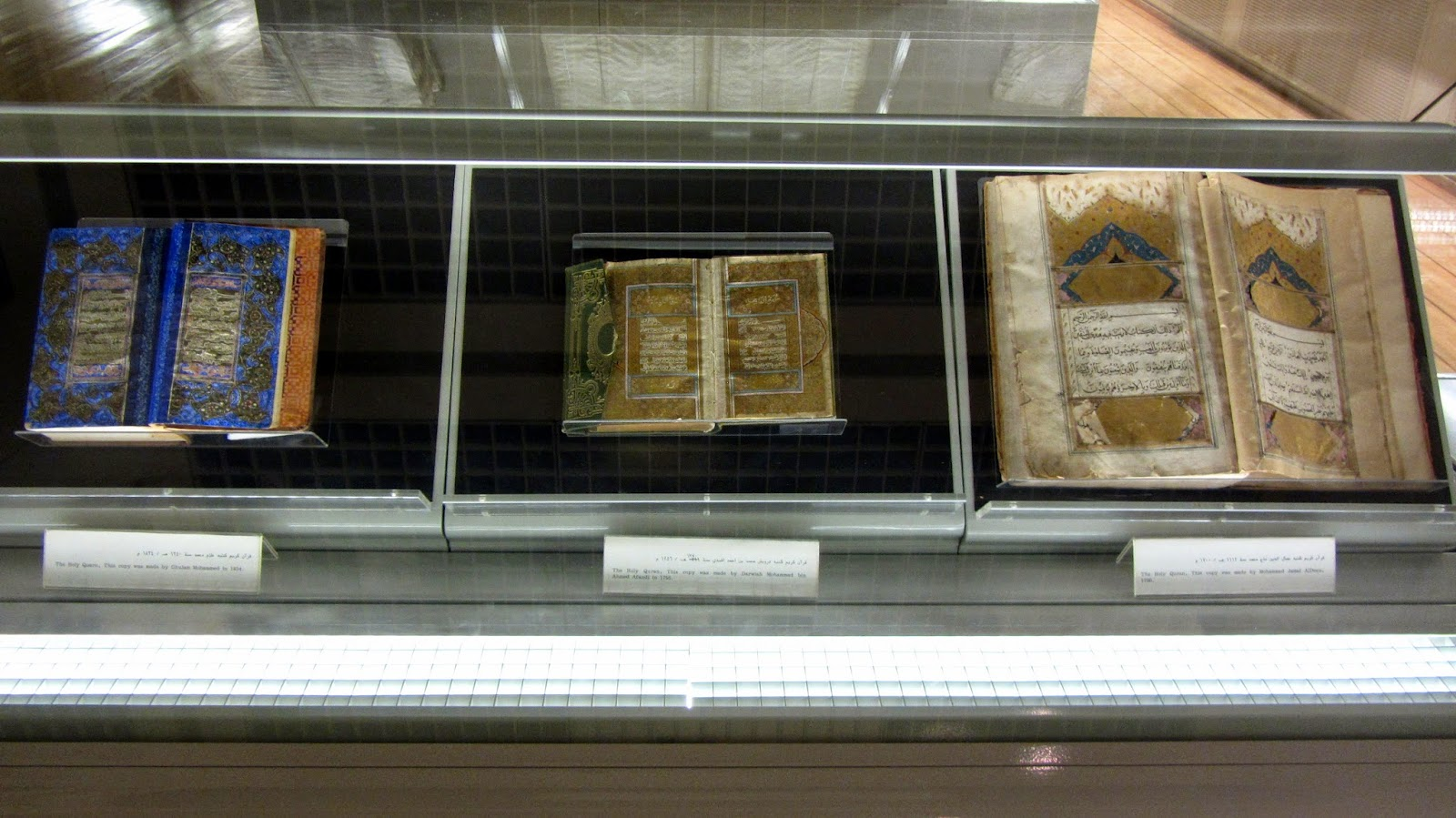 Qurans Bahrain National Museum Pop Culture Middle East blog