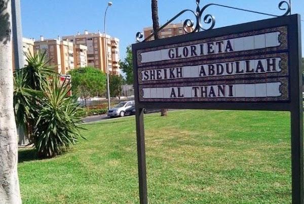 Málaga, aprobado quitar el nombre de la glorieta Al-Thani