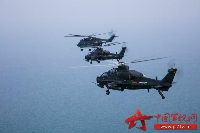 Fuerzas armadas de la República Popular China - Página 11 4437e6581cb018e75b4347