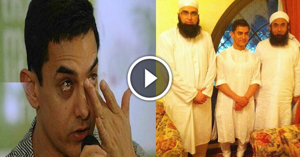 Bollywood Actor Amir Khan Crying About Junaid Jamshed Death , Listen What Amir Khan Says!