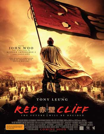 Red Cliff 2008 Hindi Dual Audio BRRip Full Movie Download