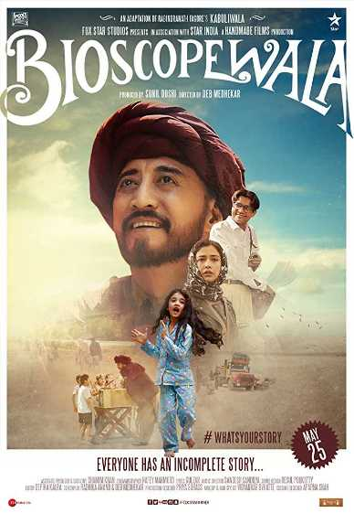 full cast and crew of movie Bioscopewala 2018 wiki Bioscopewala story, release date, Bioscopewala – wikipedia Actress poster, trailer, Video, News, Photos, Wallpaper