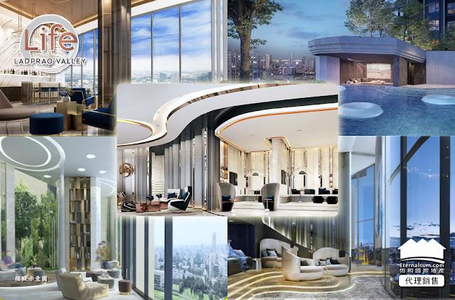 Life Ladprao Valley王者天璽,公寓住宅,曼谷,乍都乍,泰國房地產
