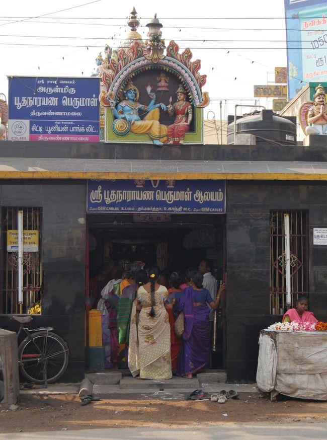 Sri Boodha Narayana Perumal Temple Front View