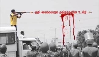 Tamizh Ina Azhipu Aarambam | IBC Tamil Tv | Thoothukudi | Sterlite Protest