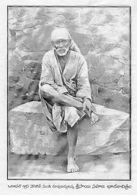 Sai Baba's Help In Getting Job - Experience of Jalpa