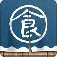 [App Spotlight] 行動美食探測器,「愛食記」滿足你的味蕾