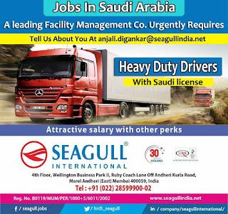 Gulfwalkin for Saudi Arabia