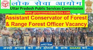 UPPSC Range Forest Officer Recruitment 2017 Apply Online 137 Posts