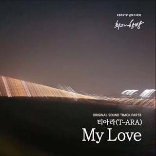 Lirik Lagu T-ara – My Love (The Best Hit OST Part 8)