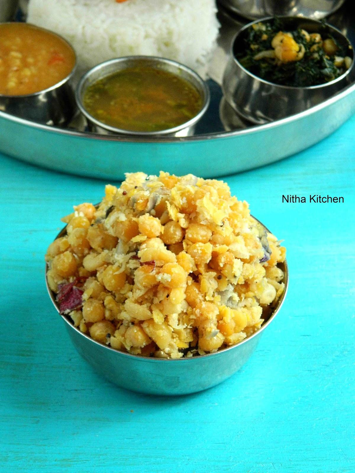 Beach Pattani Sundal | Yellow Peas Sundal Recipe | Vatana Stir Fry ...