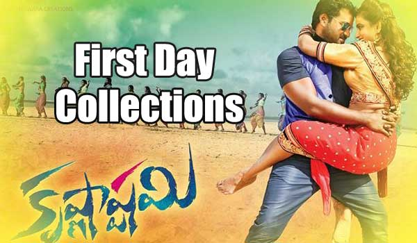 Krishnashtami First day collections