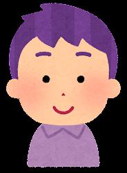 紫の髪の男の子のイラスト