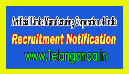 ALIMCO (Artificial Limbs Manufacturing Corporation of India) Recruitment Notification 2016