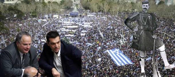Εποχές «ΟΠΛΑ»: Συλλήψεις και διώξεις προανήγγειλε ο ΣΥΡΙΖΑ για όσους αντιδρούν σε εκχώρηση της Μακεδονίας κ.λ.π