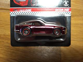 hot wheels rlc datsun 240z  red
