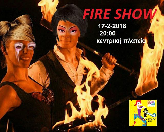 Fire Juggling Show το Σάββατο 17 Φεβρουαρίου στο Άργος
