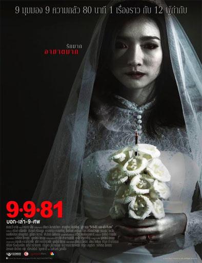 Ver 9-9-81 (2012) Online