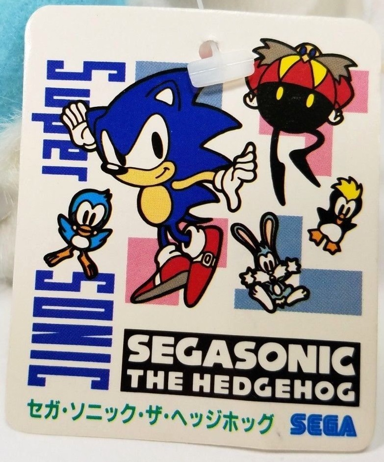 Af Blog A Quick Guide To The First Sonic The Hedgehog Ufo Plush