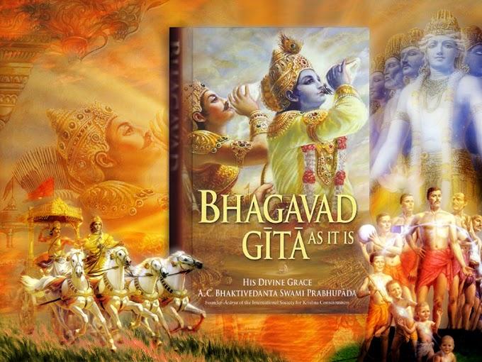Bhagwat Gita 10.12-Arjuna Uvaca