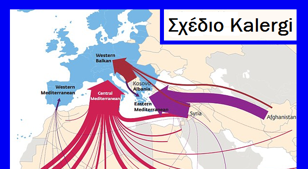 """Επιταχύνεται αδίστακτα η εφαρμογή του """"Σχεδίου Kalergi"""" στην Ευρώπη, που προβλέπει την εξαφάνιση της λευκής φυλής και του χριστιανισμού."""
