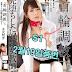 코지마 미나미 (Minami Kojima) 의 메이드작품이있는 S1품번