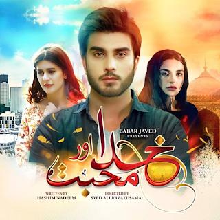 Watch Khuda Aur Mohabbat Season 2 Episode 02 Wep-Rip 150MB