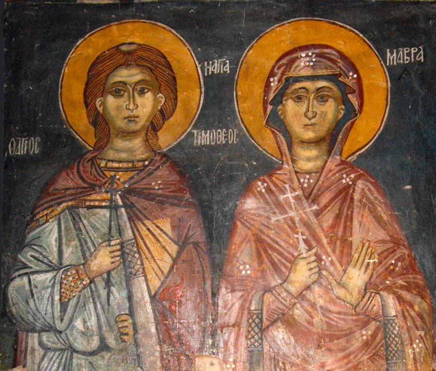 16 травня Церква згадує свв. мчч. Тимотея й Маври. Переставлення ...
