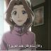 الحلقة 04 من Sora yori mo Tooi Basho