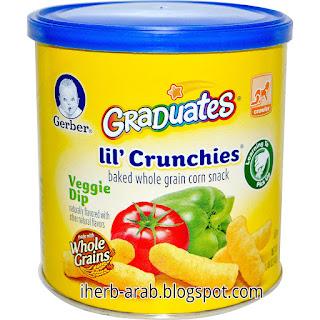 طعام طبيعي للاطفال امريكي