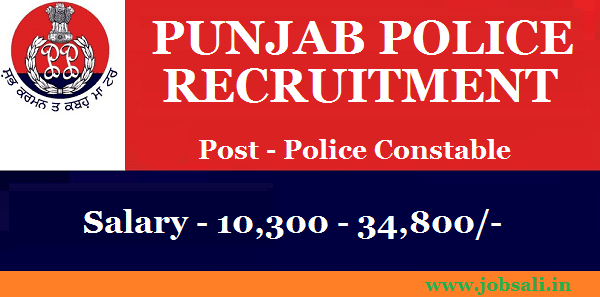 Police Constable Recruitment, Govt Jobs In Punjab, Punjab Police Vacancies