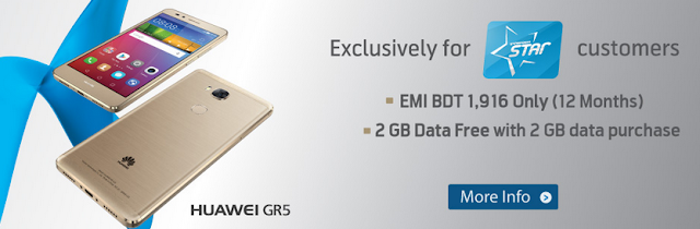 Huawei GR 5 at 22,990 Tk With Easy EMI By Greameenphone !