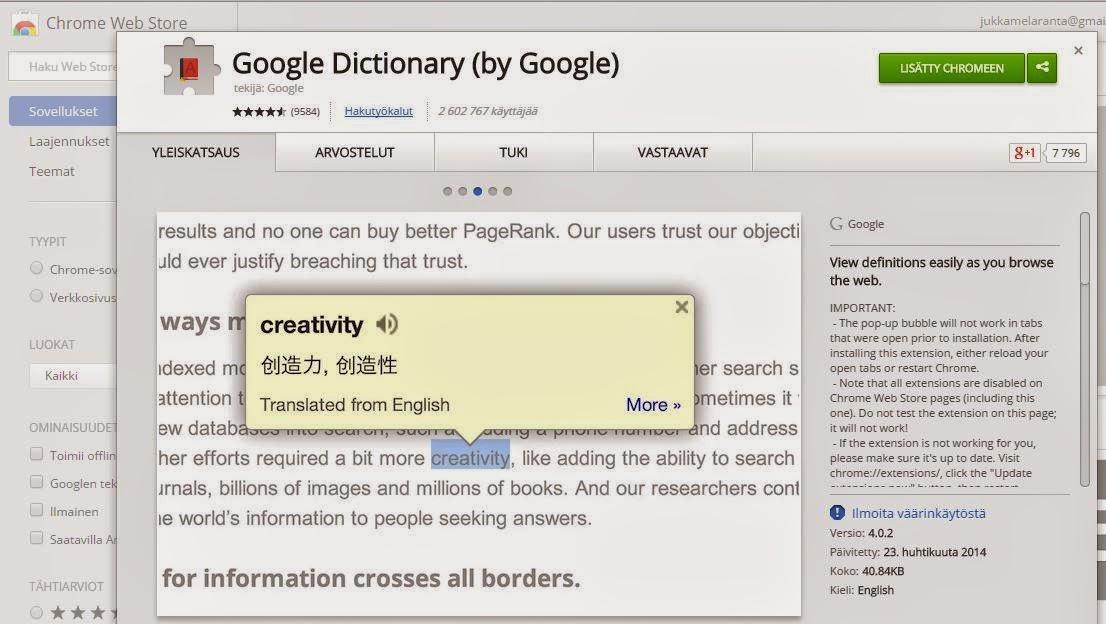 Googlen sanakirja Chromen laajennuksena on aivan erinomainen apuväline cb1408e59c