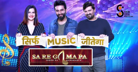 Poster Of Sa Re Ga Ma Pa 15th December 2018 Watch Online Free Download