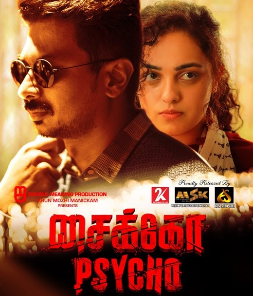Psycho (2020) Tamil 450MB HDRip 480p ESubs