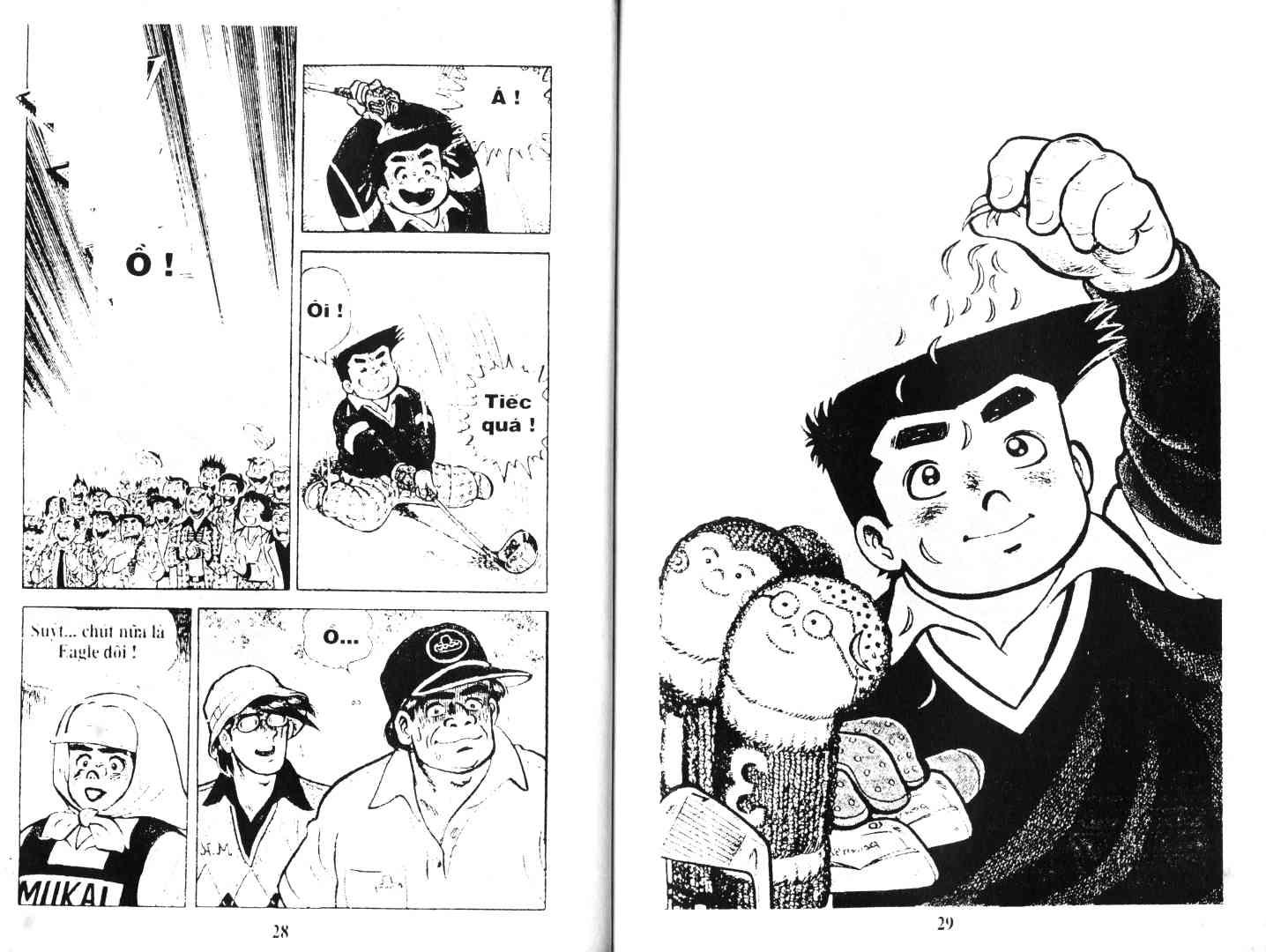 Ashita Tenki ni Naare chapter 43 trang 12