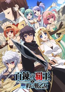 Hyakuren no Haou to Seiyaku no Valkyria الحلقة01 مترجمة اونلاين