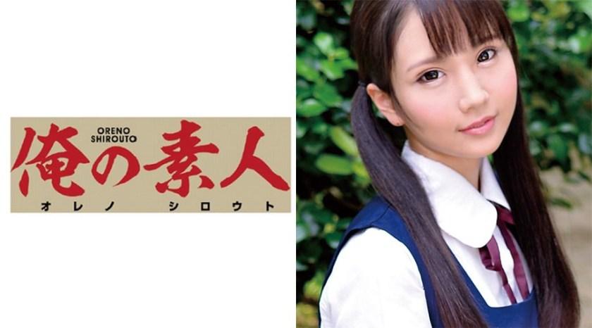 CENSORED ORETD-148 Urara-chan, AV Censored